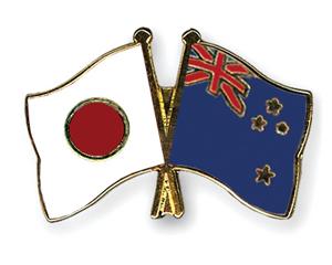 japan-nz-flags | The Standard