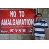 nash amalgamation