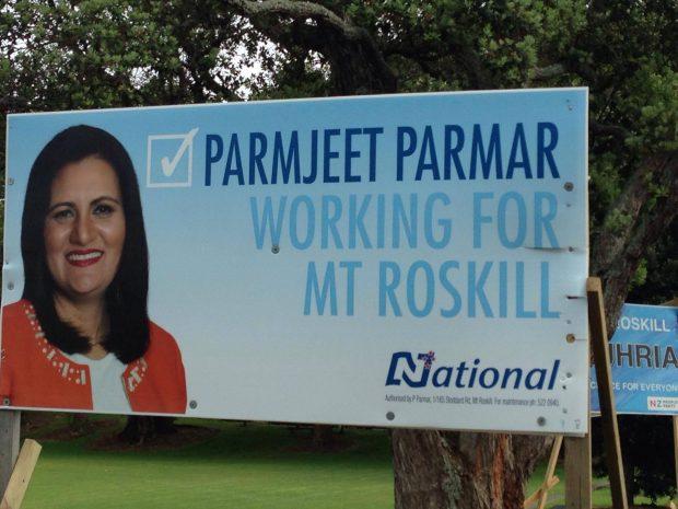 parmjeet-parmar-billboard