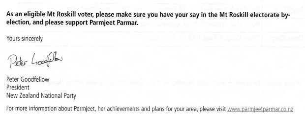 parmjeet-letter-cropped